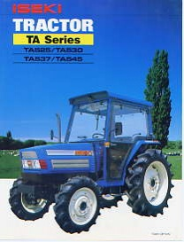 RW14 Iseki TA Series